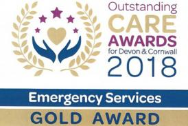 Emergency Services Award